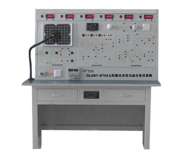 DLXNY-ST04  Système de formation complète solaire photovoltaïque Puissance Generation