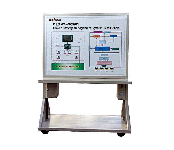 DLXNY-DCH01  Banc d'essai du système de gestion de batterie d'alimentation