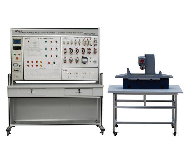 DLJCS-M7120 Surface Grinder Intelligent formation Compétences électrique Évaluation  périphérique (objet semi-réel)